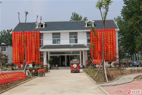 祝贺美高梅注册县城关镇中心社区服务中心落成!