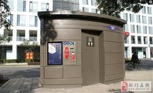 一个印度人眼中的中国公厕,感叹比印度的五星酒店还要靓一百倍!