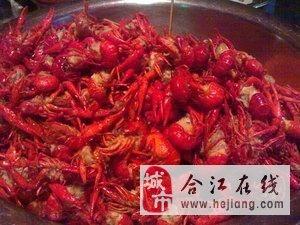 合江人吃小龙虾,要注意这些