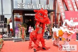 """""""达康书记""""亲临现场为江山?兰桂坊营销中心开放仪式剪彩!"""