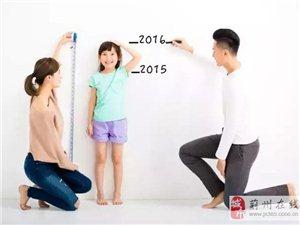 孩子能长多高?关键是看爸爸还是看妈妈?