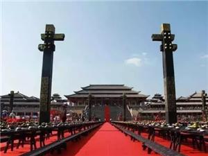 5月18日周四�M店影�城二日游 特�r498元!共享�f人�L桌宴