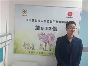 信阳基层干部陈冬在省人民医院成功捐献造血干细胞