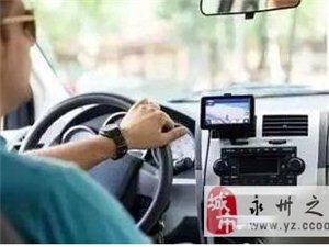 花3分钟,记住这几点,驾车出行能避免90%的车祸!