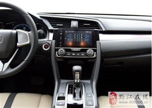 买个车太纠结了,重庆车展买车优惠大吗