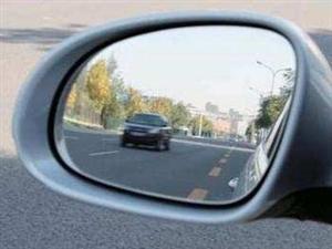 开车时别老盯着前面看, 这些知识你都掌握了吗?