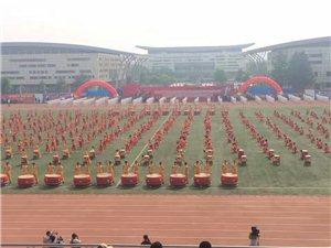 """博兴县""""京博杯""""第七届全民运动会开幕式太壮观了!"""