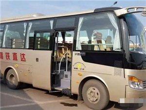 泸州到隆昌高铁站今日开通直达班车