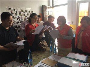 平顶山市民政局领导到叶县平顶山三区社会工作服务项目点考察工作