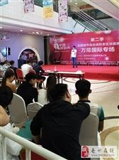 涡阳万隆国际举行《中国好歌声》第二季海选,太精彩了!