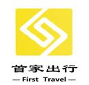 南阳郑州拼车―首家出行