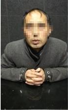 """华西都市报――两次越狱捡个身份证四处扒窃,潜逃32年""""贼王""""广汉落网"""