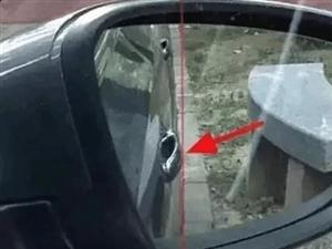 如何贴边停车又不会蹭到轮胎?