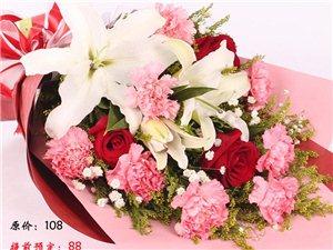 感恩母亲节鲜花预定优惠进行中........订购电话:15213380