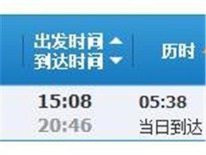 迅雷彩票直达济南的奇葩火车 行程336公里耗时5小时38分