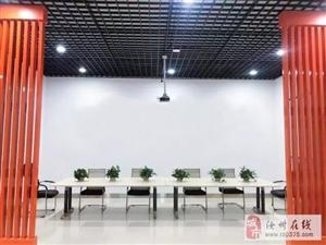 """汝州在线全新绽放,今起入驻汝州市""""互联网+""""电子商务产业园!"""
