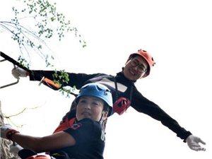 """崖壁上的舞蹈""""飞拉达""""挑战亚州最长飞拉达·让我们一起驰骋悬崖"""