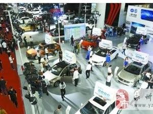 2017湖南车展开幕近百个主流品牌600多款车精彩亮相