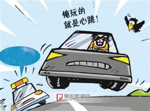 """时速178公里 阜阳两辆车并列获""""亚军"""""""
