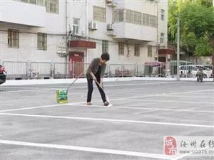 汝州要新建18个停车场,数千个停车位!