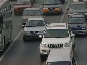 区分老司机和新手司机的6个方法, 从等红灯就能看出来