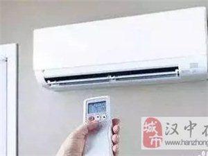 不为人知的空调秘密,知道了既省电又健康