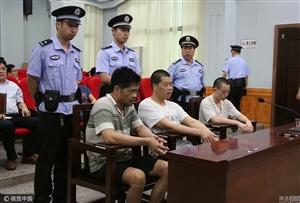 广西百吨毒垃圾被倒饮用水源区3人获刑