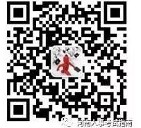 信阳涉外职业技术学院于招聘教师11名【时间5.18】