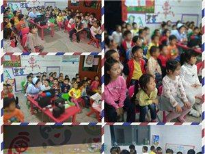 感恩母亲节,湖口海正明珠幼儿园的小朋友在行动