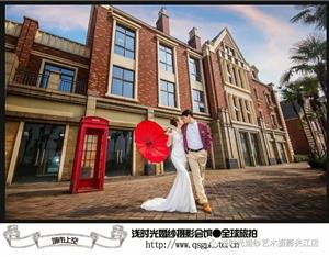 浅时光摄影全球旅拍2017年5月第一季客片比样片美