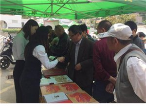 """滁州创新举办""""一带一路高峰论坛""""纪念邮票发行活动"""