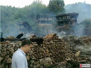 榕江重大火灾,据说烧毁22户