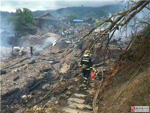 榕江重大火灾,据说烧毁28户