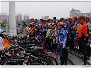 【骑行原创】主题骑行――相约骑行一周年,绿色健康行