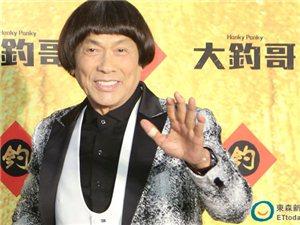 台湾主持天王猪哥亮因大肠癌病逝;享年70岁