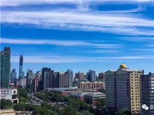 """""""一带一路蓝""""""""丝路云""""让北京再惊艳"""