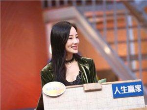 李小璐:甜馨比我们夫妻火;她小时贾乃亮没管过