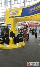 龙8国际娱乐中心轮胎展,世界瞩目!