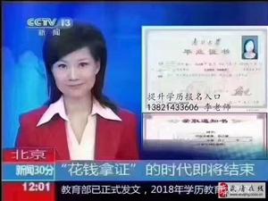 �?啤⒈究�W�v提升,�竺�抓�o啦!!!