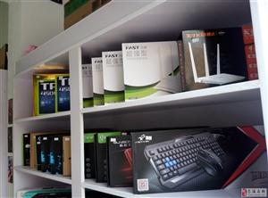 重开一帖,本地专业电脑维修,软件维护。