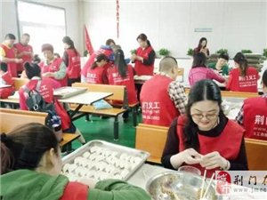 【福寿居】一盘水饺