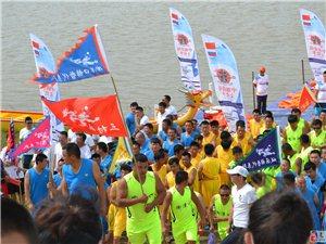 《中俄边境文化季》龙舟比赛