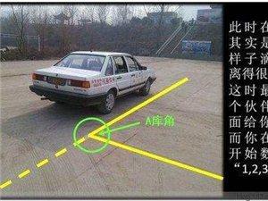 判断是不是老司机的5个标准