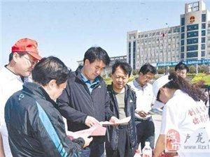 共创文明城卢龙县掀起创建省级文明县城新高潮