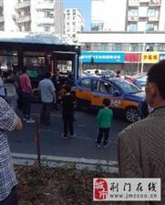 上午九点,广播电台门口,公交车与的士掐上了!