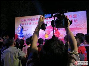 峡江县红色文物保护宣传文艺晚会