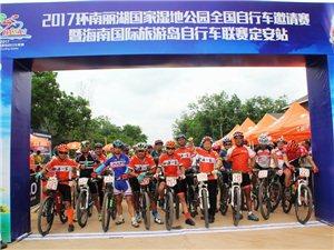 2017年海南省自行车联赛环南丽湖赛(定安站)大师组掠影