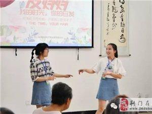 【福寿居】母亲节特别活动