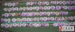 拿牡丹花瓣唤来一只会唱歌的海燕