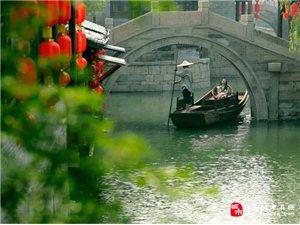 """中国旅游日——枣庄的旅游""""大餐"""""""
